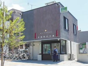 昭島警察署 拝島駅前交番 警視庁