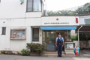 小平警察署 鷹の台駅前交番 警視...