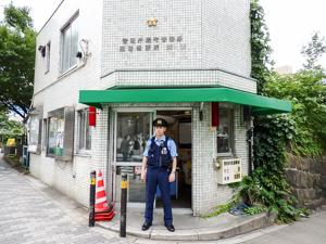 麹町警察署 飯田橋駅前交番 警視...