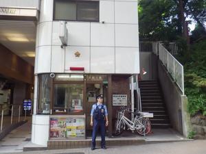大橋交番 警視庁