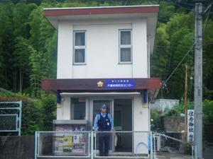片倉地域安全センター写真