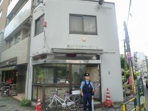 署 渋谷 警察