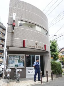 警察 署 更新 竹ノ塚 免許