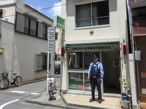 代々木警察署 不動前交番 警視庁